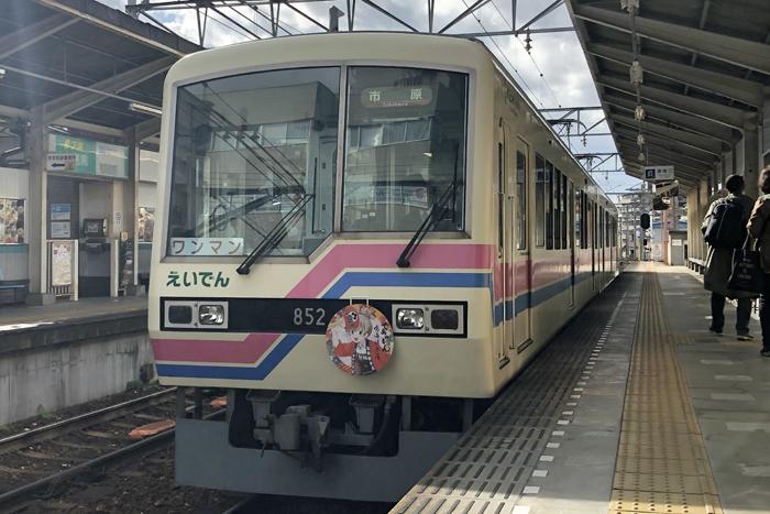 f:id:nakkacho902:20201124114939j:plain