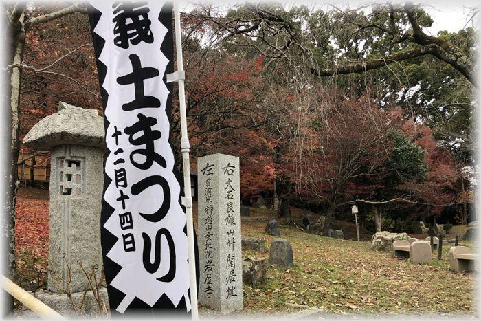 f:id:nakkacho902:20201214115302j:plain