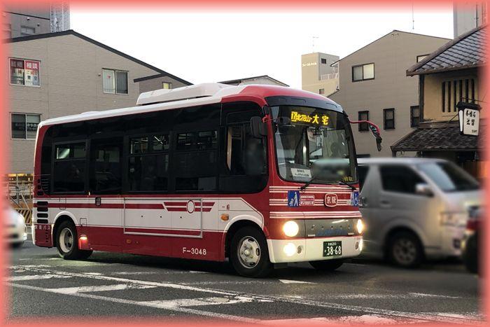 f:id:nakkacho902:20201214115311j:plain