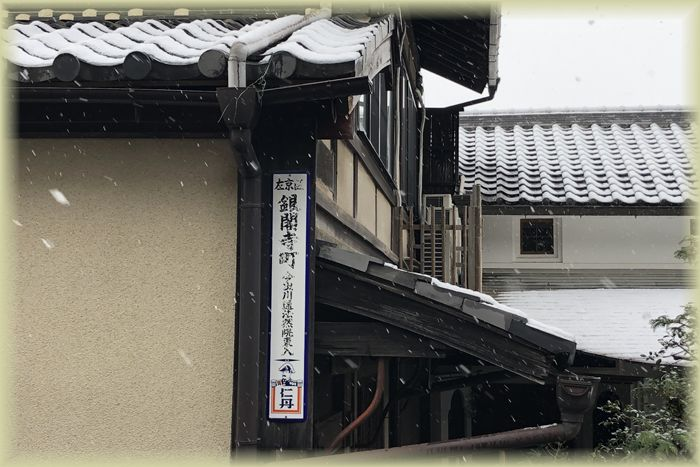 f:id:nakkacho902:20201231185925j:plain