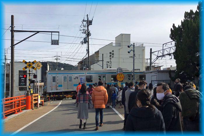 f:id:nakkacho902:20210106134356j:plain