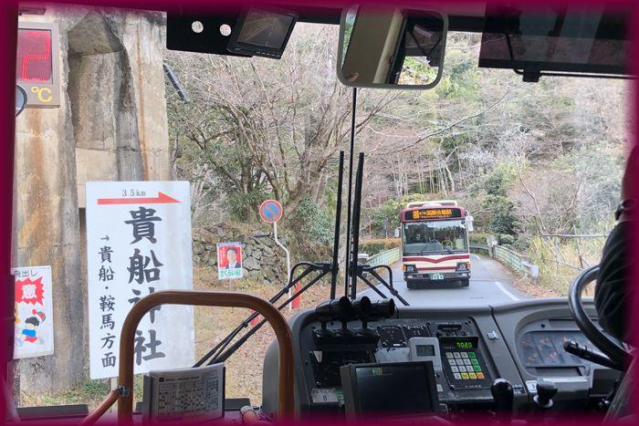 f:id:nakkacho902:20210118105359j:plain
