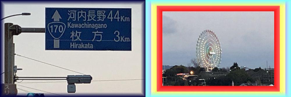 f:id:nakkacho902:20210118141102j:plain