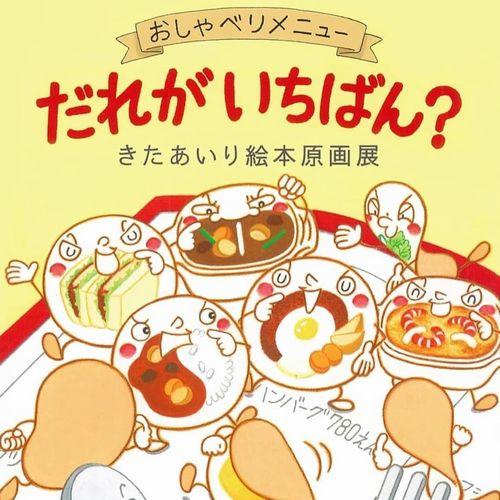 f:id:nakkacho902:20210417191123j:plain