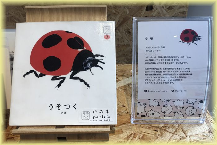 f:id:nakkacho902:20210417191246j:plain