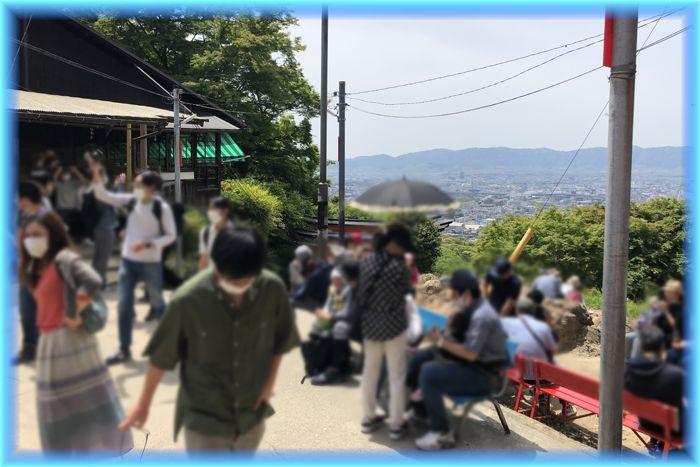 f:id:nakkacho902:20210510221521j:plain