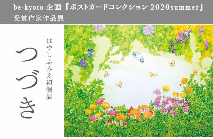 f:id:nakkacho902:20210524113055j:plain