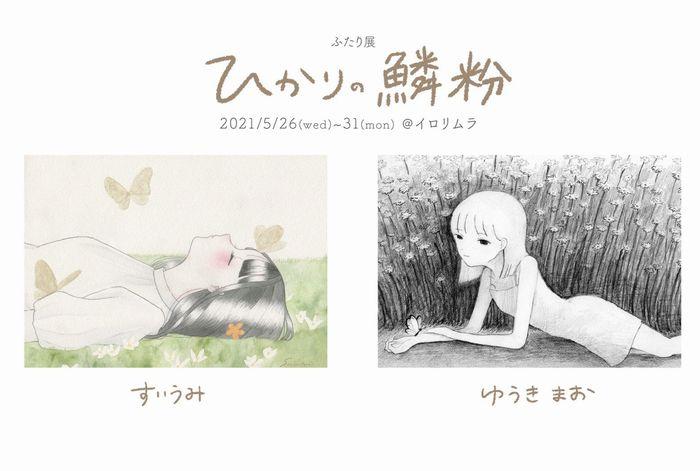 f:id:nakkacho902:20210528102822j:plain
