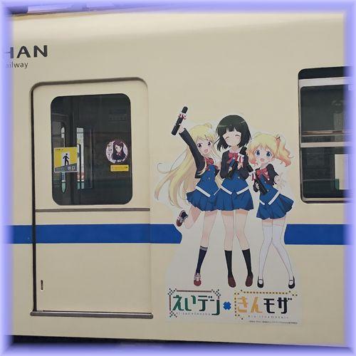 f:id:nakkacho902:20210807092516j:plain