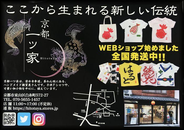 f:id:nakkacho902:20210906171732j:plain