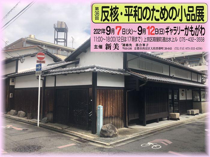 f:id:nakkacho902:20210913231625j:plain