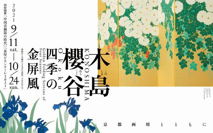 f:id:nakkacho902:20210921134156j:plain