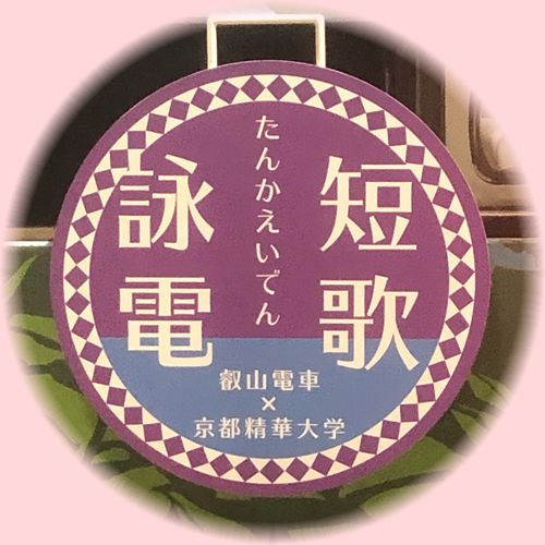 f:id:nakkacho902:20211013105457j:plain