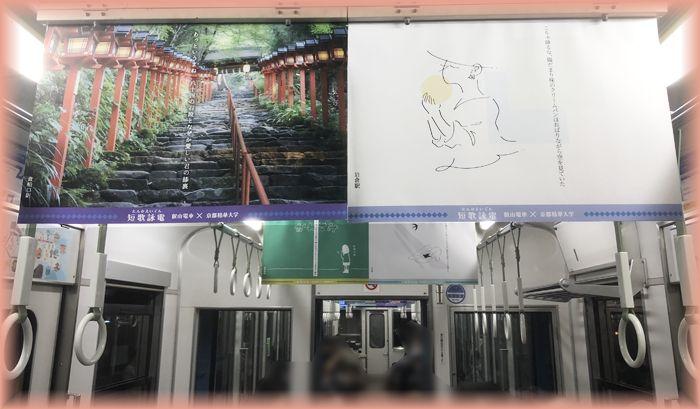 f:id:nakkacho902:20211013105538j:plain