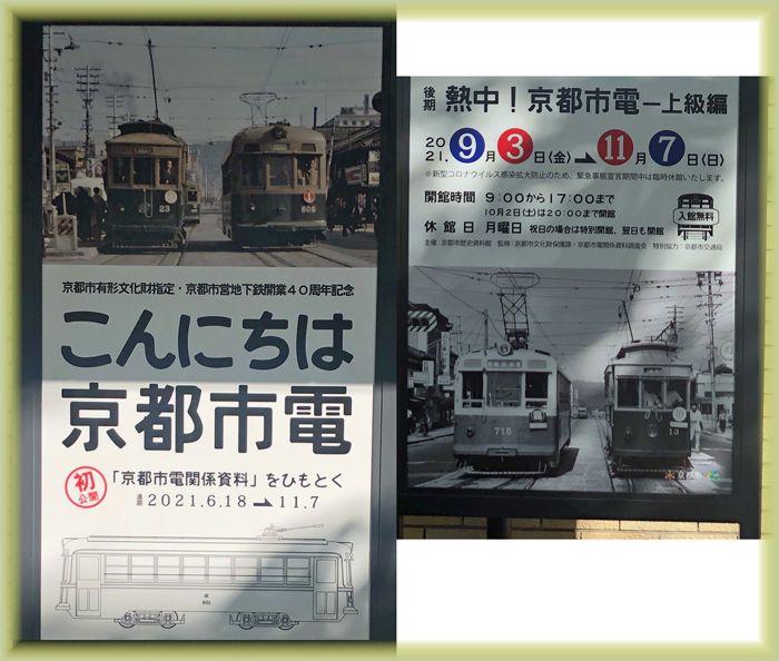 f:id:nakkacho902:20211018101800j:plain