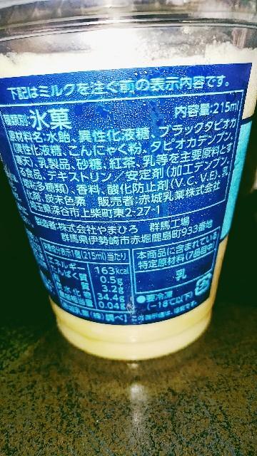 f:id:nakko7575:20170601103846j:image