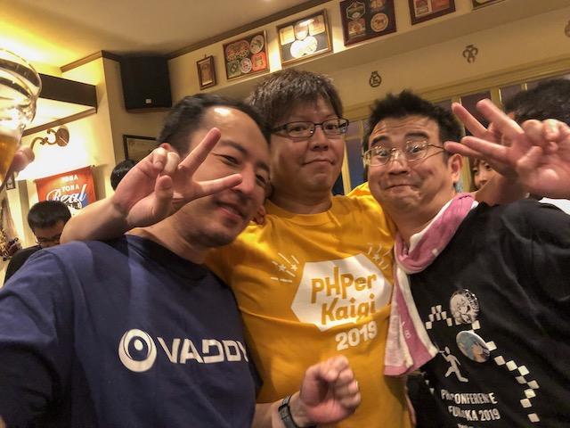 f:id:nako0123:20190708190018j:plain
