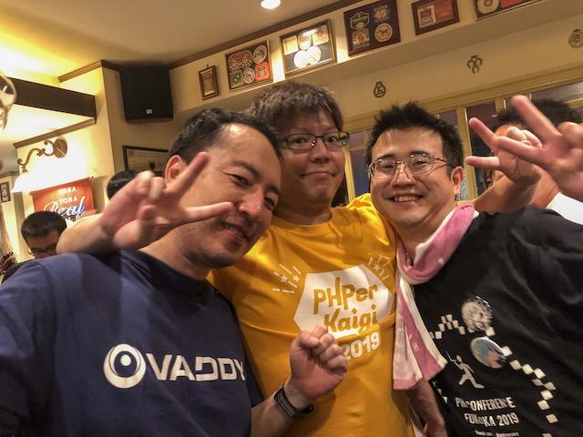 f:id:nako0123:20190708190021j:plain