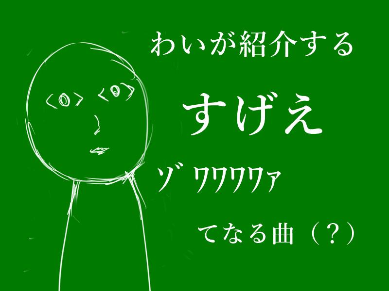 f:id:nako3:20180618204433p:plain