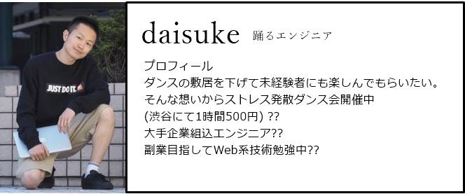 f:id:nako3:20181201145202j:plain
