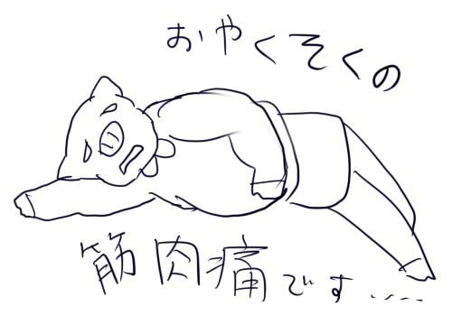 f:id:nako3:20181201161740j:plain