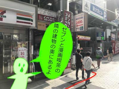 f:id:nako3:20181201171302j:plain