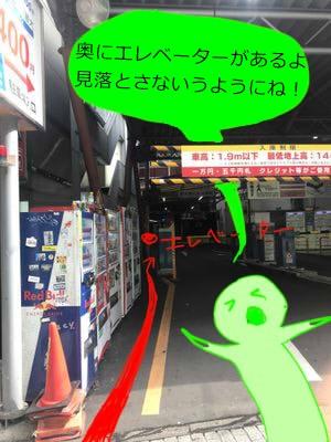 f:id:nako3:20181201171325j:plain
