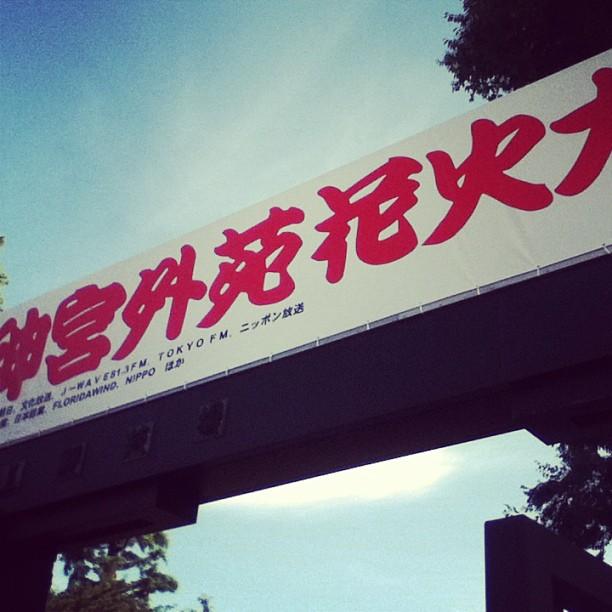 f:id:nako724:20130820011608j:image:w360
