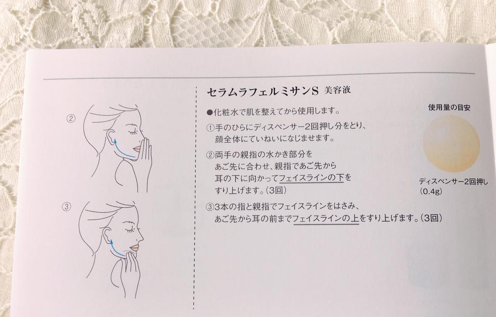 f:id:nakobu:20180903143833j:plain