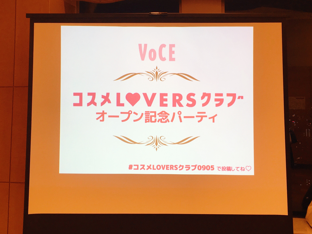 f:id:nakobu:20180906185221j:plain