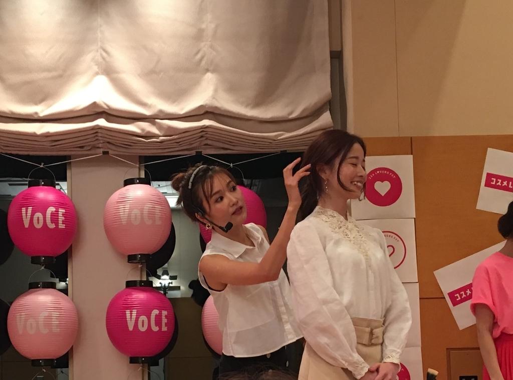 f:id:nakobu:20180906191120j:plain