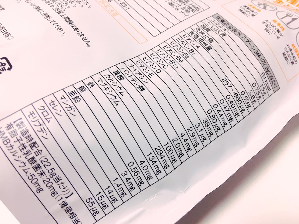 f:id:nakobu:20180930140215j:plain