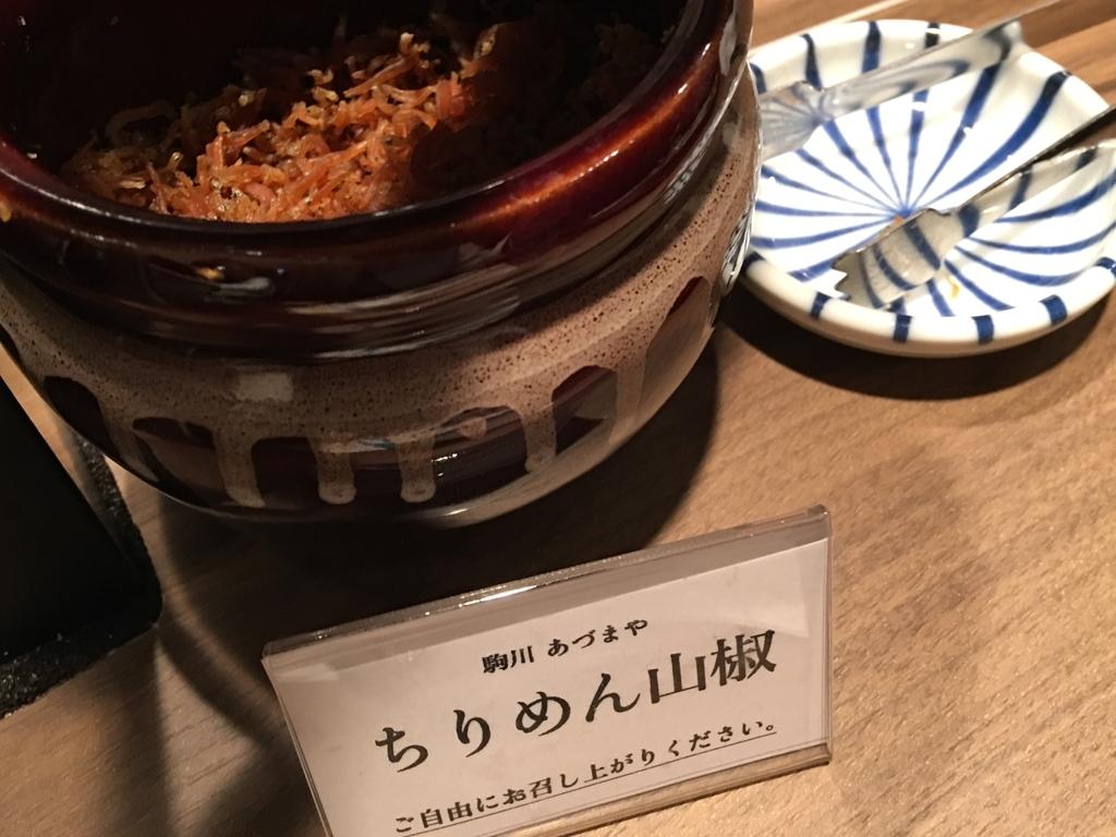 f:id:nakobu:20181026154637j:plain
