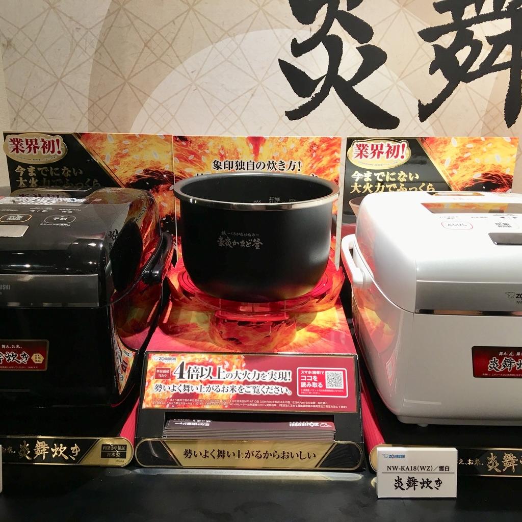 f:id:nakobu:20181026160511j:plain