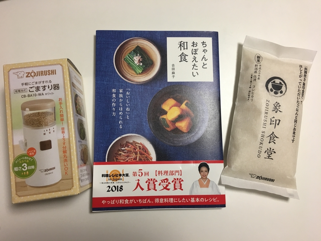 f:id:nakobu:20181026161641j:plain