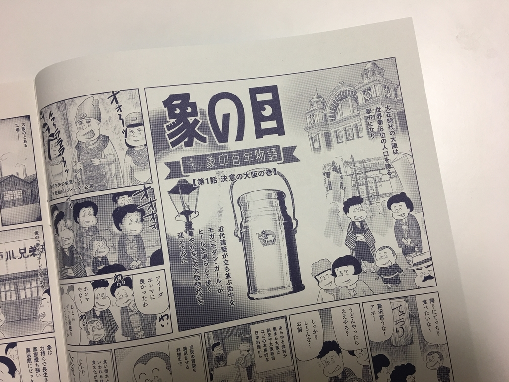 f:id:nakobu:20181026161840j:plain
