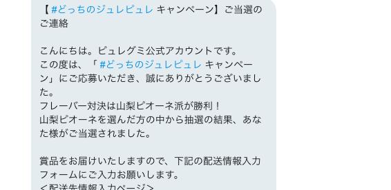 f:id:nakobu:20181113113715p:plain