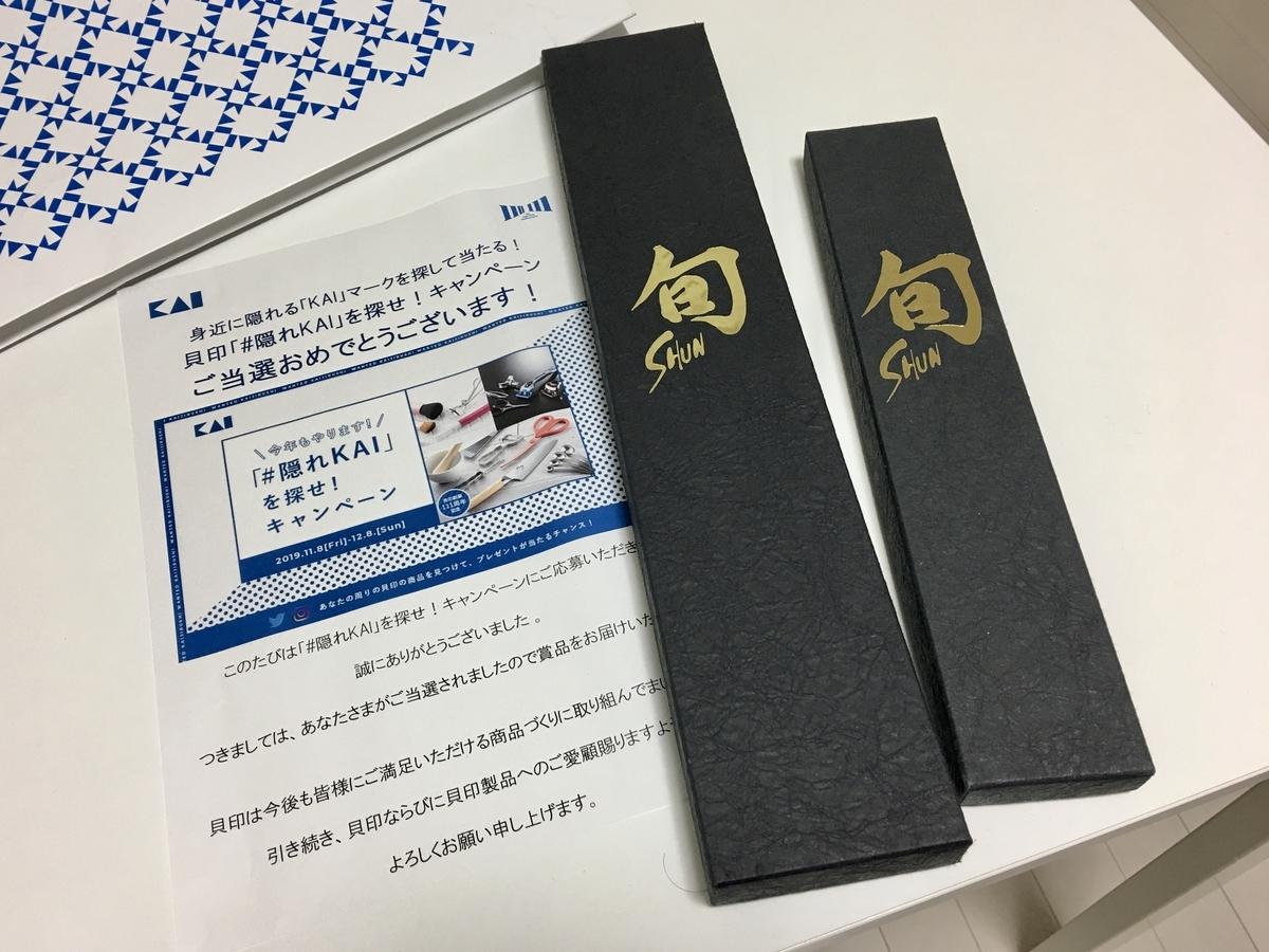 f:id:nakobu:20200104105330j:plain