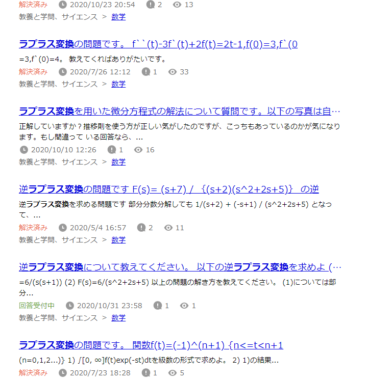 f:id:nakochanblog:20201101143733p:plain