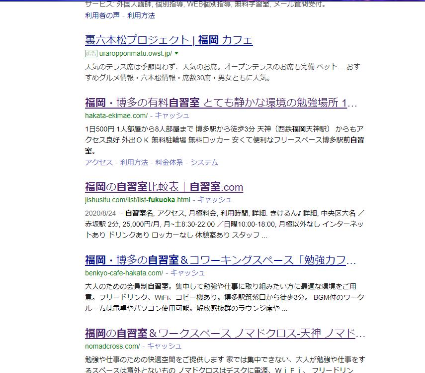 f:id:nakochanblog:20201103000725p:plain