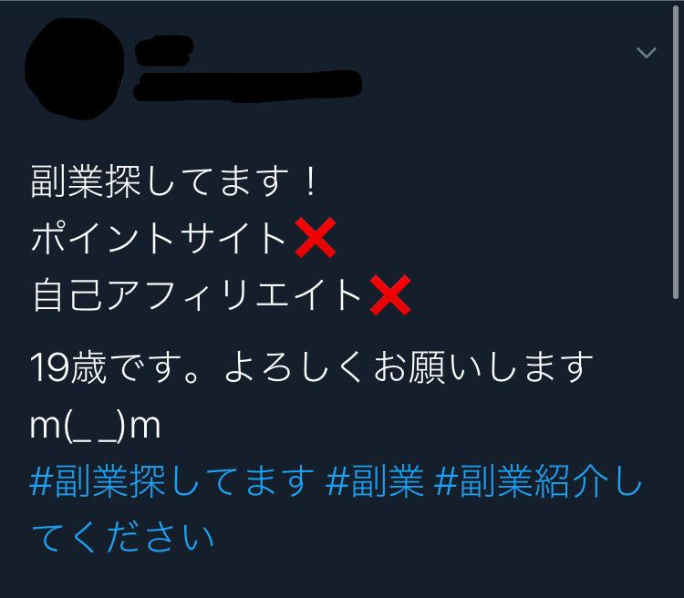 f:id:nakochanblog:20201121125750j:plain
