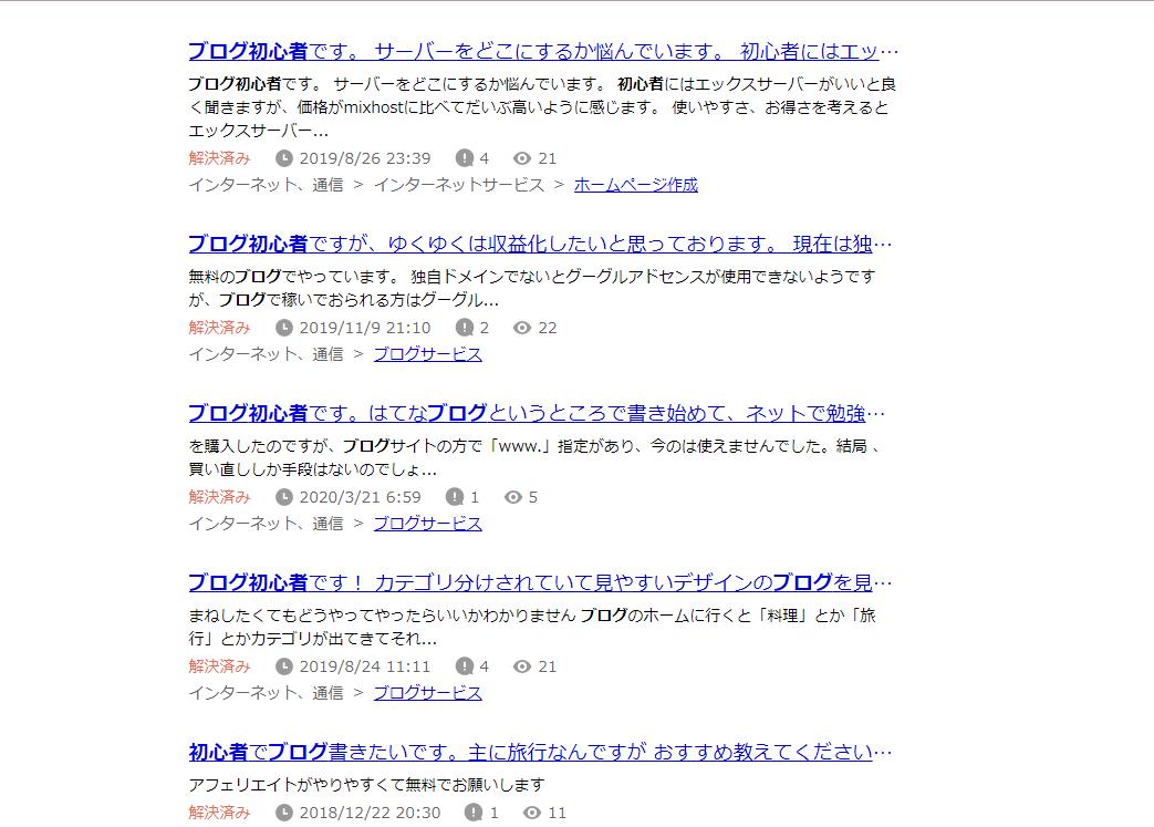f:id:nakochanblog:20201123211016p:plain