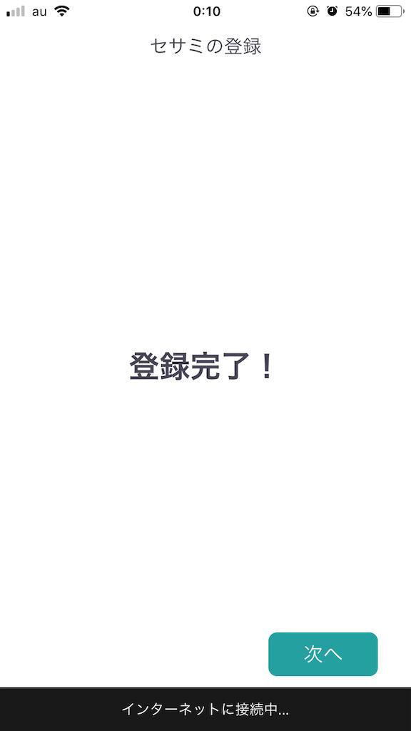 f:id:nakochi_t:20190424213212p:image