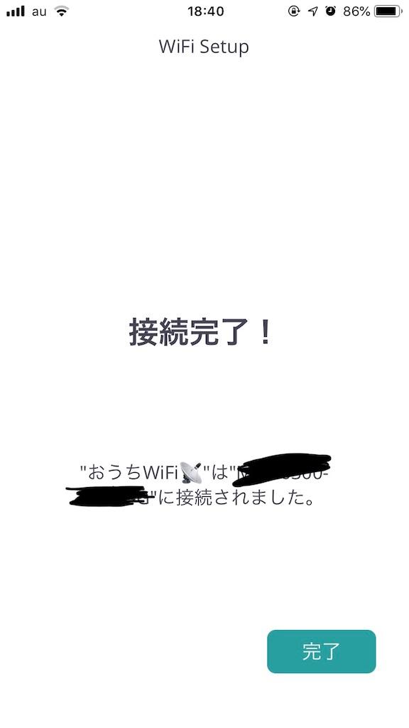 f:id:nakochi_t:20190503184738j:image
