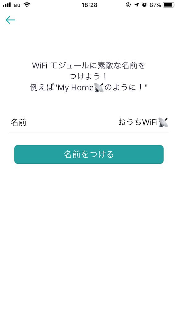 f:id:nakochi_t:20190503184741p:image