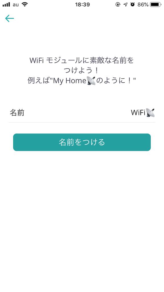 f:id:nakochi_t:20190503184751p:image