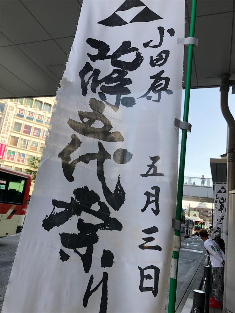 f:id:nakochi_t:20190505174500j:image