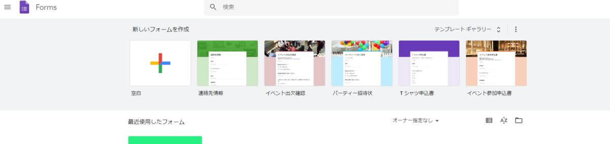 f:id:nakomii:20190322013449p:plain
