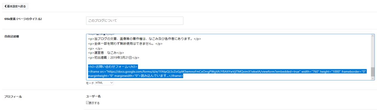 f:id:nakomii:20190322015924p:plain