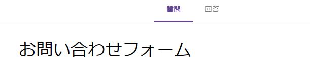 f:id:nakomii:20190322020433p:plain